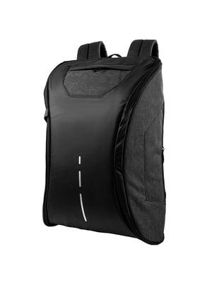 Сумка-рюкзак спортивная серая   5416922