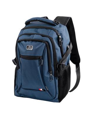 Рюкзак синий | 5416931