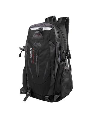 Рюкзак серо-черный | 5416935