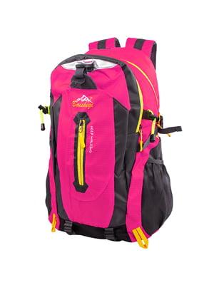 Рюкзак рожевий | 5416941