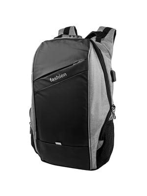 Рюкзак сіро-чорний | 5416950