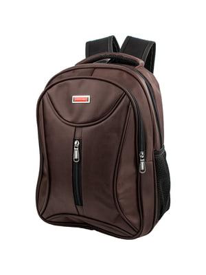 Рюкзак коричневий   5416962