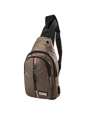 Сумка-рюкзак сіро-бежева   5416984