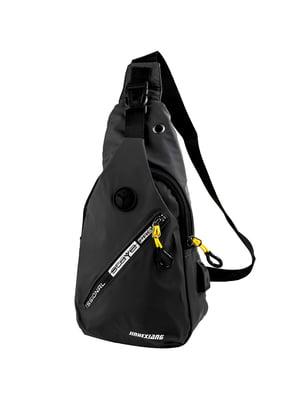 Сумка-рюкзак черная | 5417003