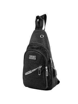 Сумка-рюкзак черная   5417022