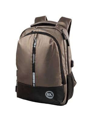 Рюкзак коричнево-чорний   5417027