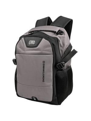 Рюкзак серо-черный | 5417040