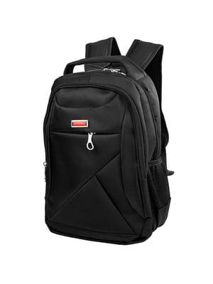 Рюкзак черный | 5417046