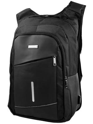 Рюкзак серо-черный | 5417051