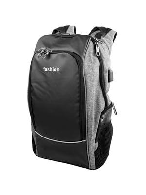 Рюкзак чорно-сірий | 5417056