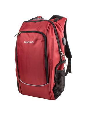 Рюкзак червоно-чорний   5417057