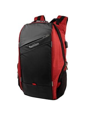 Рюкзак чорно-червоний   5417069
