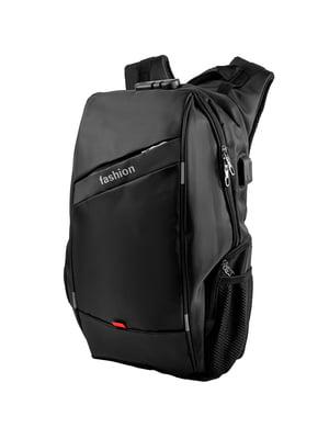 Рюкзак черный   5417071