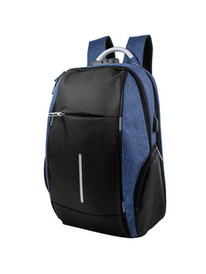 Рюкзак синьо-чорний | 5417074