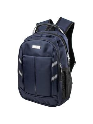 Рюкзак темно-синій | 5417086