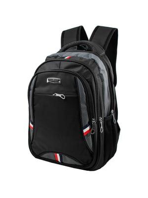 Рюкзак чорно-сірий | 5417090