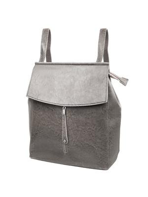 Рюкзак сірий | 5417123