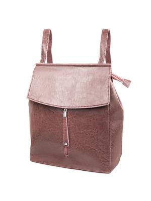 Рюкзак рожевий | 5417127