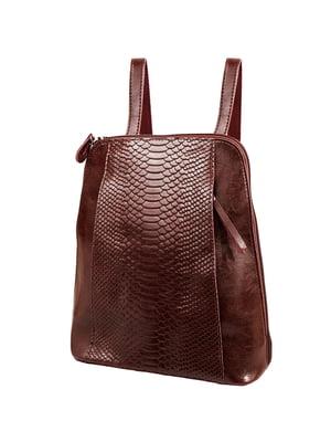 Рюкзак коричневий | 5417129