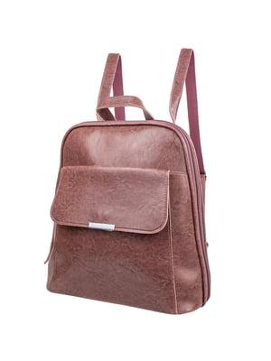 Рюкзак рожевий | 5417133