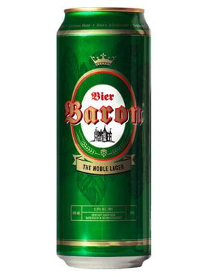 Пиво светлое фильтрованное (0.5 л)   5406725