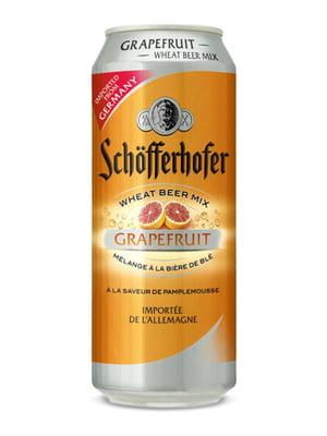 Пиво светлое нефильтрованное (0.5 л) | 5406833