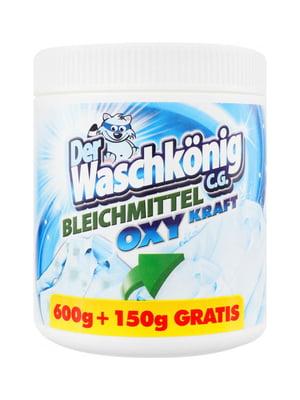 Отбеливатель для белых вещей кислородный — порошок (750 г) | 5406955