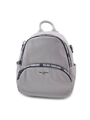 Рюкзак сірий | 5386013