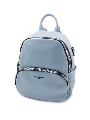 Рюкзак блакитний | 5386014