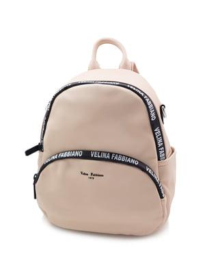 Рюкзак рожевий | 5386016