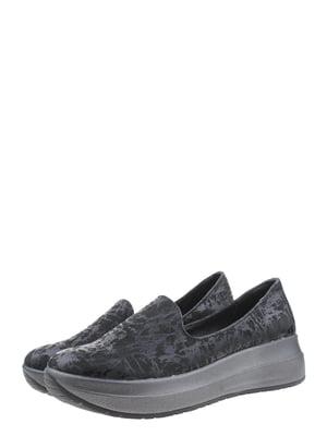 Туфлі чорні | 5397668