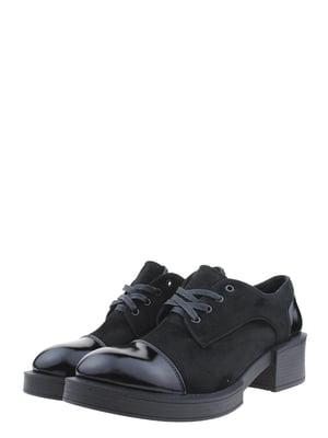 Туфлі чорні | 5397673