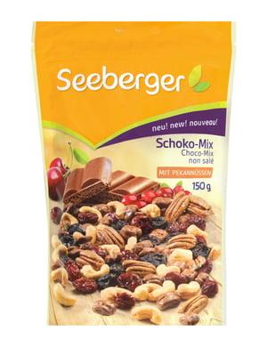 Смесь орехов и ягод с шоколадом (150 г)   5406296