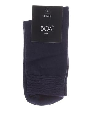 Носки темно-синие | 5224324