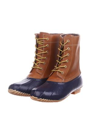 Ботинки коричнево-синие | 5419441