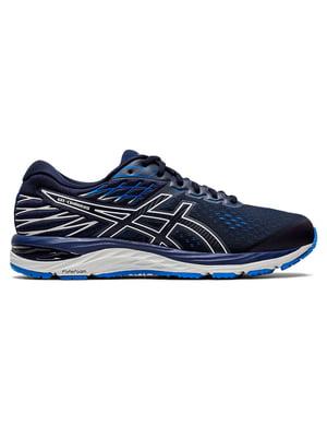 Кросівки темно-сині | 5398180