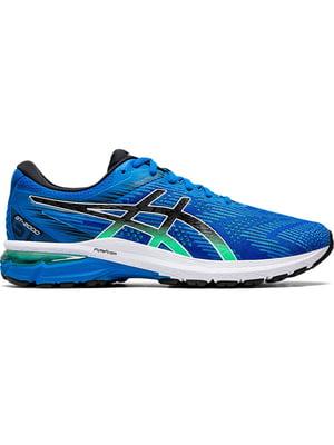 Кросівки сині | 5398113