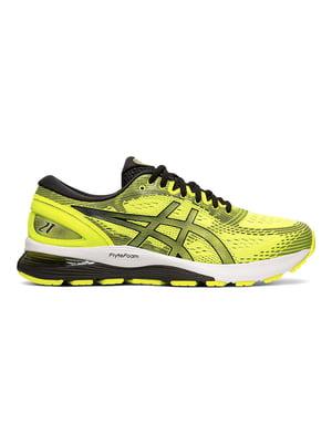 Кросівки жовті | 5398169