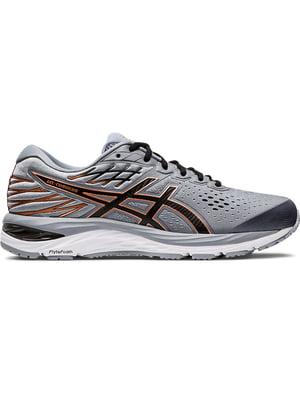 Кросівки сірі | 5398181