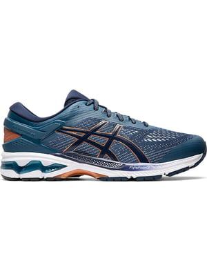 Кросівки сині | 5398183