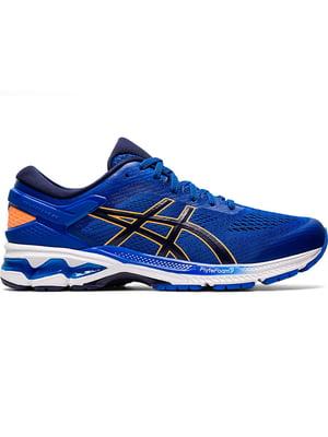 Кросівки сині | 5398184