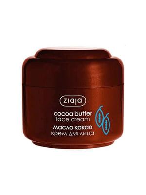Крем для лица «Масло какао» (50 мл) | 5421040