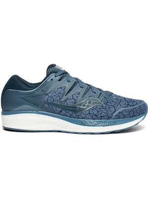 Кросівки сині | 5398617