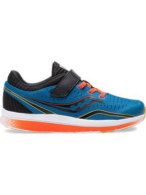 Кросівки сині | 5398806