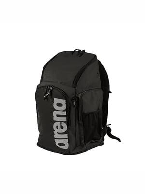 Рюкзак | 5398271