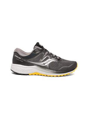 Кросівки темно-сірі | 5398615