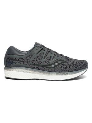 Кросівки темно-сірі | 5398616