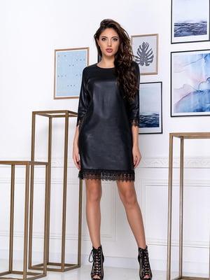 Сукня чорна | 5423611