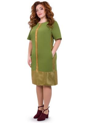 Платье оливкового цвета   5423643