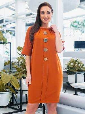 Сукня помаранчевого кольору | 5423648